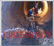 洛阳市堵漏公司|洛阳市地下室堵漏防水