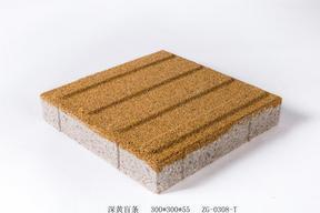 陕西榆林陶瓷透水砖 环保透水砖盲道砖1
