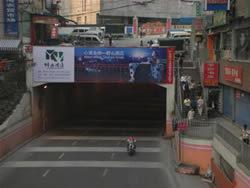 伸缩隧道堵漏工程--重庆东海防水工程公司023-68888218