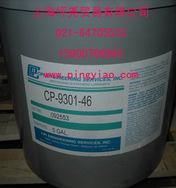 凌格风螺杆空压机油压缩机油冰山压缩机日立压缩机空压机油