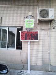 建筑工地扬尘噪声在线监测系统功能