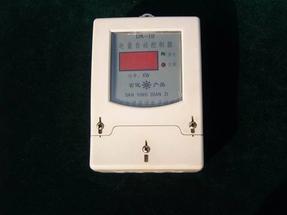限电器(电量控制器)单相