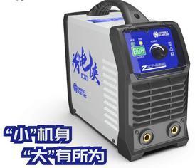 苏州焊煌电焊机ZX7-225E手弧焊家用直流价格