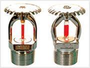隐秘式消防喷淋头-消防喷头型号参数-喷头规格价格图片
