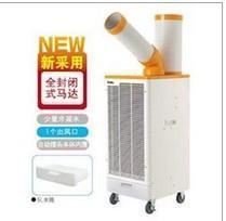 日本SUIDEN瑞电工业移动空调 移动冷气机