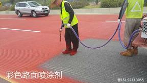 吉林长春彩色路面喷涂施工道路改色进行中