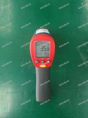 本安型红外测温仪 陕西本安型红外测温仪 本安型红外测温仪厂家