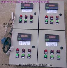 化工液体氨液液位计检测数字液位显示仪
