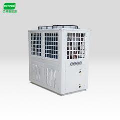 低温采暖热泵ECOZ25LW_制冷采暖生活热水三联供