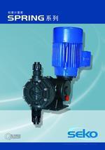 �C械隔膜�量泵/意大利SEKO�量泵/�K州加�泵/�M口�量泵