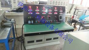 转辙机智能测试试验台陕西鸿信铁路设备有限公司