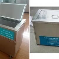 JK系列台式医用数控超声波清洗器