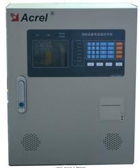 消防电源监控系统