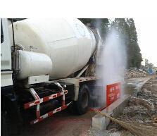 湖北孝感建筑工地水泥罐车清洗机平板洗轮机HR-100T