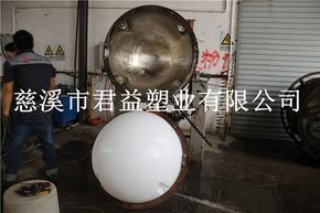 直径90公分浮球,君益专业加工管道浮球