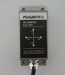 PCT-SR-CAN2.0B总线倾角传感器