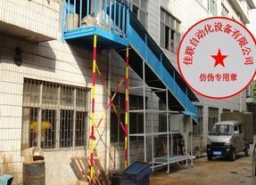 带雨棚爬坡输送线_爬坡提升机_三楼卸货输送机
