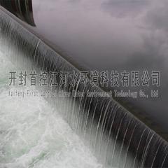 开封首控研发新型气盾坝拦河蓄水  调节水量工厂未来发展前景如何?