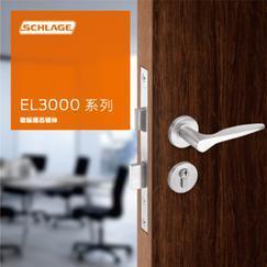 安朗杰SCHLAGE EL3000机械门锁批发报价