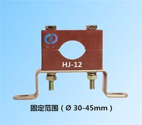 防涡流单孔电缆固定夹HJ-12