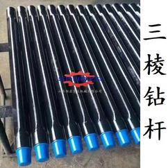 矿用三棱钻杆直径73三棱刻槽钻杆63三棱钻杆地质圆钻杆厂家