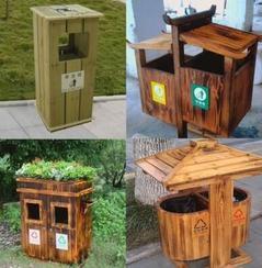 户外果皮环卫垃圾桶木质碳化垃圾桶
