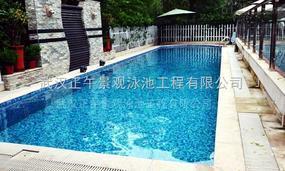 承接私家别墅室内外恒温游泳池工程