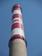 宁波烟囱刷航标