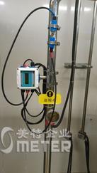 纯化水流速仪