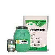 环氧灌浆料/环氧灌浆料价格/大连环氧灌浆料厂家直销