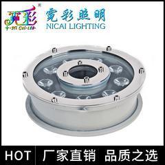 霓彩 LED喷泉灯9W NC-SD-P09
