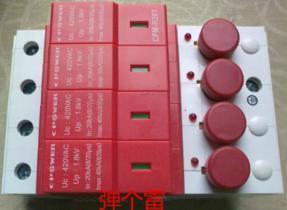 天津中力浪涌保护器SPD-20KA/4P电源浪涌保护器