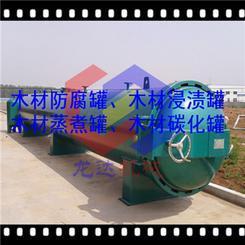 卧式碳钢木材浸渍防腐罐LD1570型号多样价格实惠