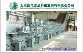 干式排渣系统