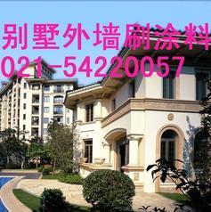 上海涂料粉刷公司,别墅外墙涂料粉刷,上海墙面粉刷,外墙涂料施工