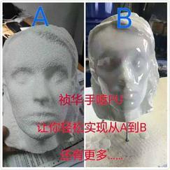 供应广东泡沫雕塑表层耐磨防腐涂料