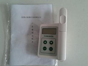 江苏zt-yf植物营养诊断仪现货供应/底价出售/批量生产商