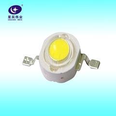 星辰光电 LED仿流明灯珠 1W大功率灯珠 台湾晶元白光灯珠
