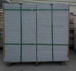 深圳枫叶红大理石厂家粉红麻花岗岩石材 粉红麻板材价格 粉红麻蘑菇石