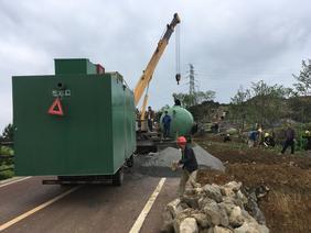 高速服务区废水处理fd包达标验收