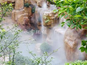 景观假山奇石造雾-撞击式雾化-微雾弥漫-水雾环保热销