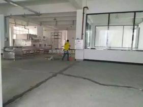 环氧自流平地坪项目工程