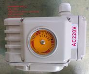 厂家直供高性价比ZY-20系列电动执行器
