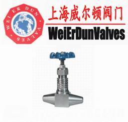 J61W针型阀 -上海威尔顿阀门品牌