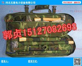 单兵作业工具包(组合式++便携式7++)应急救援工具包