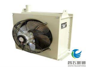 智飞暖通厂家直销ZQ型蒸汽暖风机