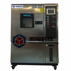 高低温试验箱DY-150-880E