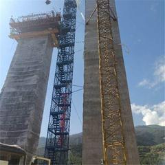 2019新款安全爬梯75型安全爬梯 施工梯笼建筑梯笼桥梁梯笼