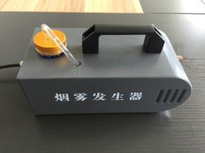 雾霾PM2.5模拟发烟机小型便携式可移动净化器效果展示烟雾器