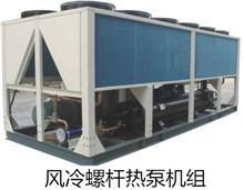 上海中央空调维修保养、螺杆机组、螺杆压缩机维修、冷水机组维修